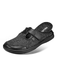 Chaussure confort Helvesko: ROLAND - Pantoufle